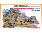 Japanese Army Inf,