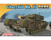 Dragon 7327 Churchill Mk. III AVRE Combat Engine