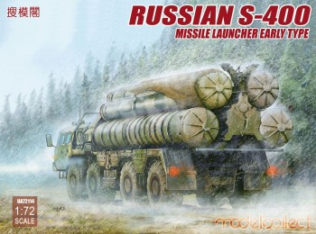 Modelcollect 72114 Russian S-400 Missile Launcher early type