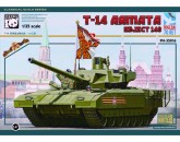 T-14 Armata Object 148 Panda - Nr. PH35016 - 1:35