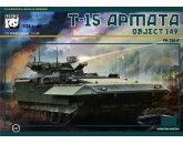 T-15 Armata Object 149 Panda - Nr. PH35017