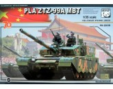 PLA ZTZ-99A MBT Panda - Nr. PH35018