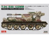 Rye Field Model 5030 T-34/D30 122MM Syrian Self