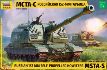 Zvezda 3630 Russian 152 mm Self-Propelled Howitzer MSTA-S