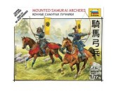 MOUNTED SAMURAI - ARCHERS
